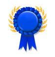 blue award ribbon reward rosette abstract vector image vector image