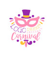 carnival original logo design with purple cylinder vector image vector image