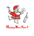 cute sketch of funny santa vector image vector image
