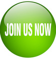 join us now green round gel isolated push button vector image vector image