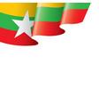 myanmar flag on a white vector image