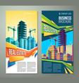 flyer banner urban background vector image
