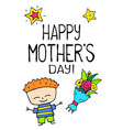 happy mothers day postcard on white background vector image vector image