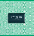 green abstract flower style pattern design vector image vector image