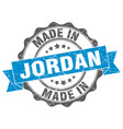 made in jordan round seal vector image vector image