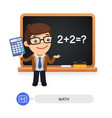 math teacher at school blackboard vector image vector image