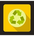 Recycle symbol icon flat style vector image