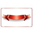 Red ribbon satin blank banner vector image vector image