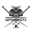 samurai katana 0002 vector image vector image