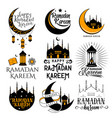 islamic holy holiday vector image vector image