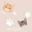 seamless cute cat and paw light brown pattern vector image