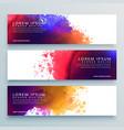 abstract watercolor header banner design vector image vector image