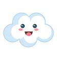 beautiful cloud babys vector image vector image