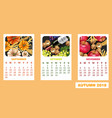 autumn calendar realistic with pumpkin vector image vector image