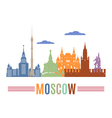 Moscow vector image vector image