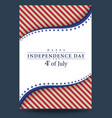 template 4th july independence day vector image vector image