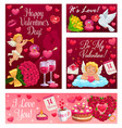 be my valentine happy love and hearts day vector image