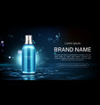 cosmetic spray bottle mockup banner beauty product vector image vector image