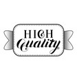 high quality logo isolated vector image vector image