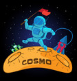 to 12 april cosmonautics day vector image