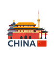 travel to china beijing skyline vector image vector image