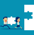 business teamwork and jigsaw concept vector image
