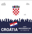 croatia independence day abstract flag vector image