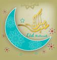 eid mubarak event background vector image vector image