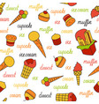 seamless pattern of ice cream and cupcakes vector image vector image