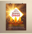 awesome happy diwali festival invitation flyer vector image vector image