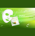 cosmetic mask with snail slime sachet vector image vector image