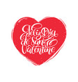 feliz dia de san valentine translated from spanish vector image vector image