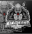 king kong esport logo mascot design vector image