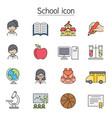 school education icon set color line style vector image