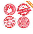 Stamp sticker most popular collection - - E