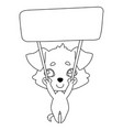 a dog with hanging ears holding a sign above the vector image