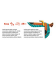 ancient egypt hieroglyphs and flying bird frame vector image vector image