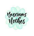 buenas noches in english good night inspirational vector image vector image