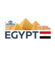 travel to egypt skyline pyramid vector image vector image