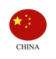 china flag vector image