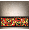 abstract grunge gray background with red floral vector image
