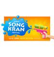 songkran festival thailand water gun in hand vector image vector image