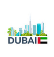 travel to uae dubai skyline vector image