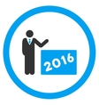 2016 Show Icon vector image vector image