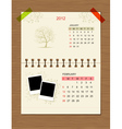 calendar2012 february vector image vector image