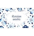Russian weeks gzhel pattern banner vector image vector image
