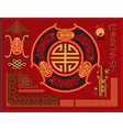 set chinese design elements vector image vector image