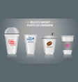 set mock up realistic cup containers vector image