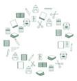 set school supplies circular pattern vector image