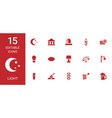 15 light icons vector image vector image
